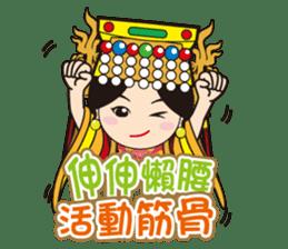 Lukang Q Mazu anytime paste sticker #5808227