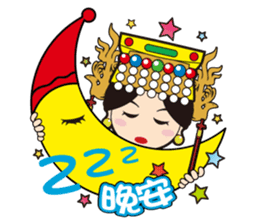 Lukang Q Mazu anytime paste sticker #5808228