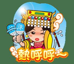 Lukang Q Mazu anytime paste sticker #5808230