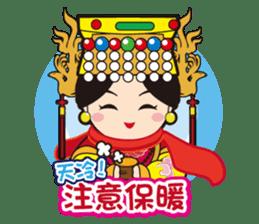 Lukang Q Mazu anytime paste sticker #5808231