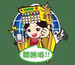Lukang Q Mazu anytime paste sticker #5808233