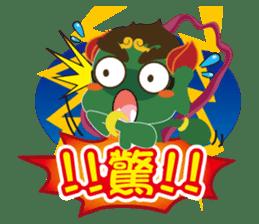 Lukang Q Mazu anytime paste sticker #5808234