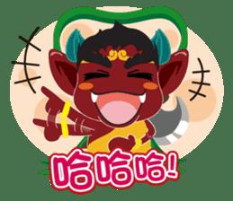 Lukang Q Mazu anytime paste sticker #5808239