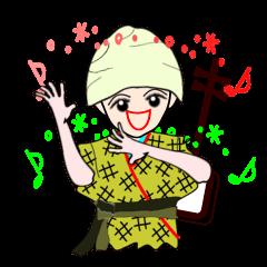 Okinawa daughter, Kamado~u
