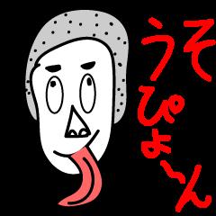 Usable Dead language