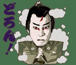 Ebizo  Ichikawa sticker #5813282