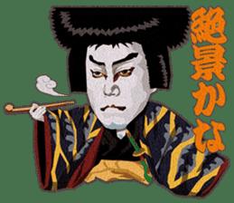 Ebizo  Ichikawa sticker #5813283