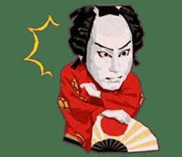 Ebizo  Ichikawa sticker #5813285