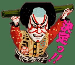 Ebizo  Ichikawa sticker #5813291