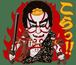 Ebizo  Ichikawa sticker #5813292
