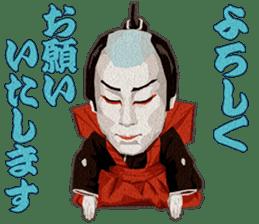 Ebizo  Ichikawa sticker #5813297