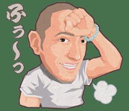 Ebizo  Ichikawa sticker #5813310