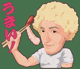 Ebizo  Ichikawa sticker #5813317