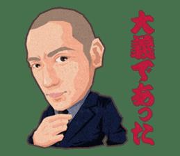 Ebizo  Ichikawa sticker #5813319