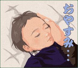 Ebizo  Ichikawa sticker #5813321