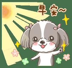 Sarah & King (Lovely Shih Tzu) sticker #5814844
