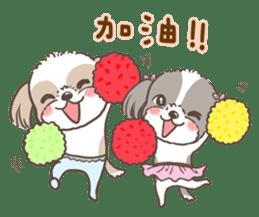 Sarah & King (Lovely Shih Tzu) sticker #5814852