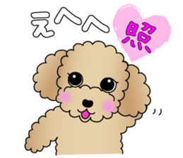 The Toy Poodle stickers sticker #5817093