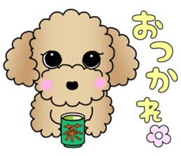 The Toy Poodle stickers sticker #5817099