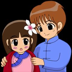 Hakka brother and sister