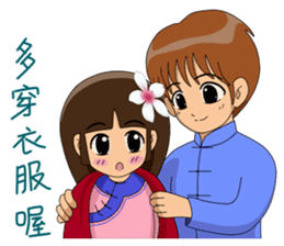 Hakka brother and sister sticker #5823516