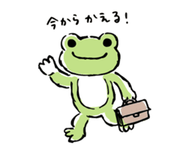 pickles the frog sticker #5833458