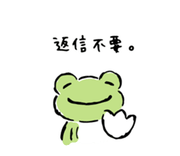 pickles the frog sticker #5833460