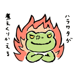 pickles the frog sticker #5833461
