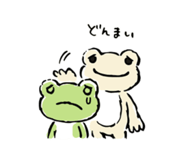 pickles the frog sticker #5833471
