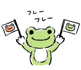 pickles the frog sticker #5833473