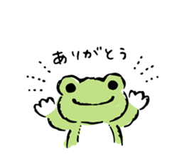 pickles the frog sticker #5833477