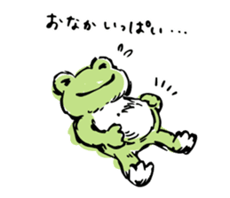 pickles the frog sticker #5833493