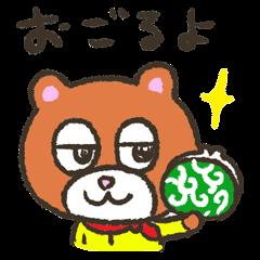 "Invited bear ""Mr. KUMAO"""