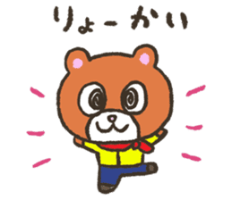 "Invited bear ""Mr. KUMAO"" sticker #5834901"