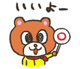 "Invited bear ""Mr. KUMAO"" sticker #5834903"