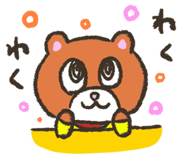 "Invited bear ""Mr. KUMAO"" sticker #5834906"