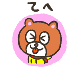 "Invited bear ""Mr. KUMAO"" sticker #5834908"
