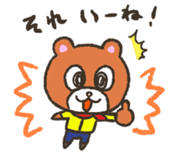 "Invited bear ""Mr. KUMAO"" sticker #5834912"