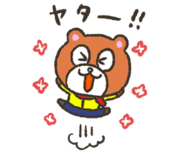"Invited bear ""Mr. KUMAO"" sticker #5834913"
