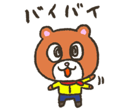 "Invited bear ""Mr. KUMAO"" sticker #5834914"