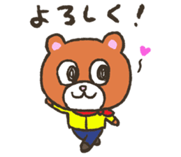 "Invited bear ""Mr. KUMAO"" sticker #5834915"
