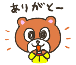 "Invited bear ""Mr. KUMAO"" sticker #5834916"