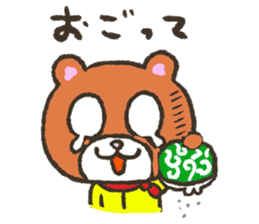 "Invited bear ""Mr. KUMAO"" sticker #5834920"