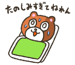 "Invited bear ""Mr. KUMAO"" sticker #5834923"