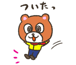 "Invited bear ""Mr. KUMAO"" sticker #5834930"