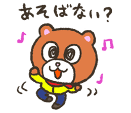 "Invited bear ""Mr. KUMAO"" sticker #5834932"