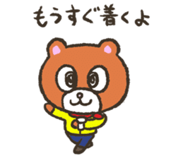 "Invited bear ""Mr. KUMAO"" sticker #5834933"