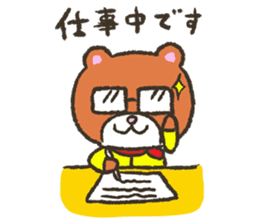 "Invited bear ""Mr. KUMAO"" sticker #5834935"