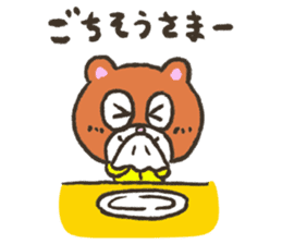 "Invited bear ""Mr. KUMAO"" sticker #5834936"
