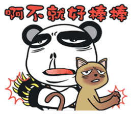Bear & Beta's Daily sticker #5836501